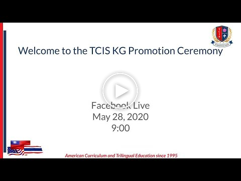 Embedded thumbnail for KG Promotion Ceremony