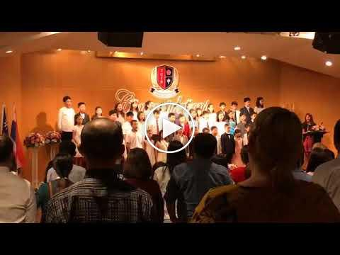 Embedded thumbnail for Grade 4 Promotion Ceremony 2017-2018