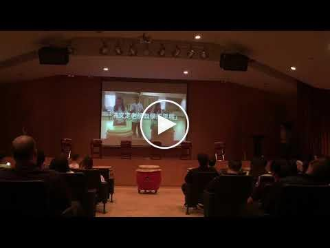 Embedded thumbnail for Chinese cultural performance 2017